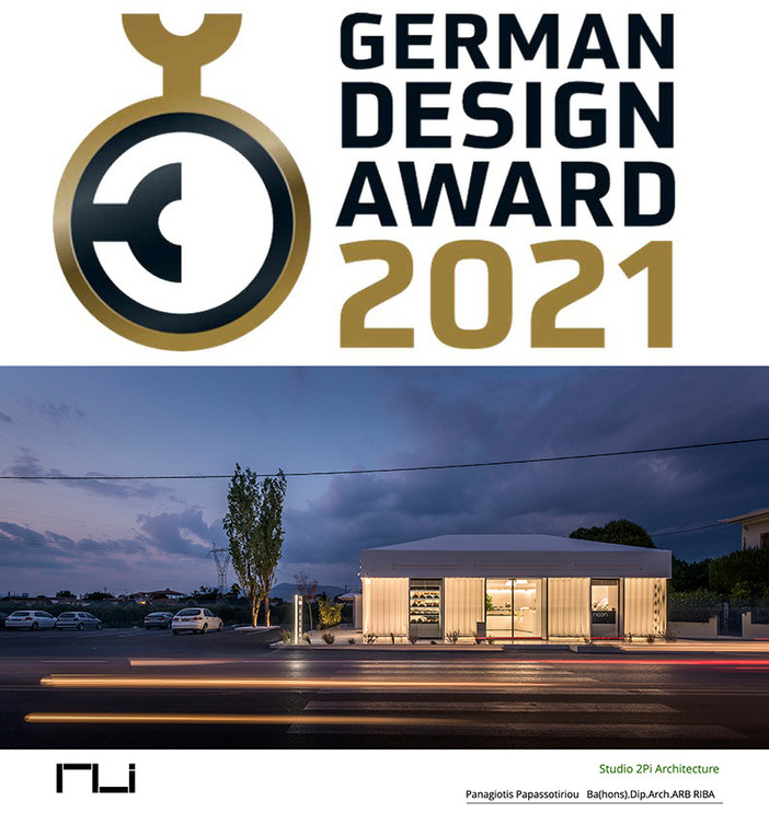 German Design Award 2021 nomination