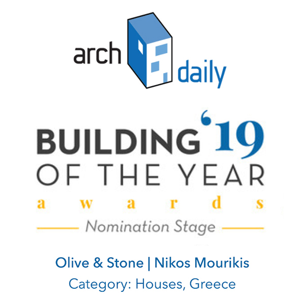 Archdaily BotY19 badge olive stone