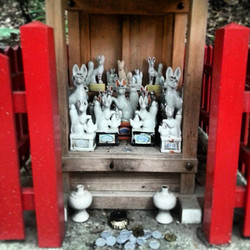 Inari Shinto Shrine, Sekizan Zennin, Kyoto