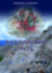 a2_tibet_12-2010.jpg