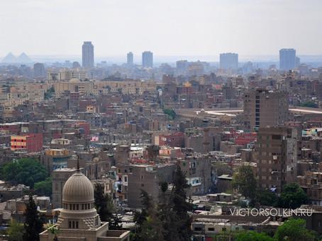 Каир - 1052