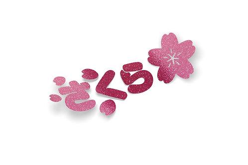 Pink Sparkle Sakura