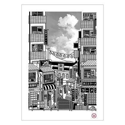Nihon no Kinjo | Mady Marcelino