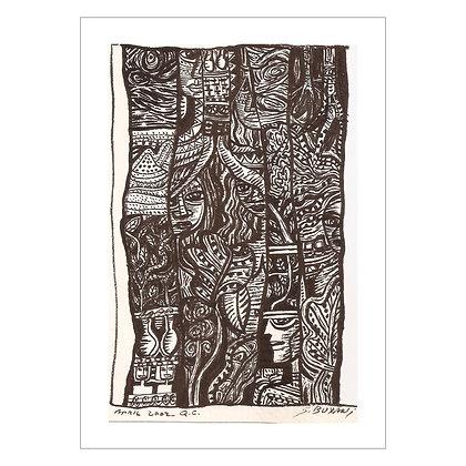 Pen and Ink IP | Nana Buxani