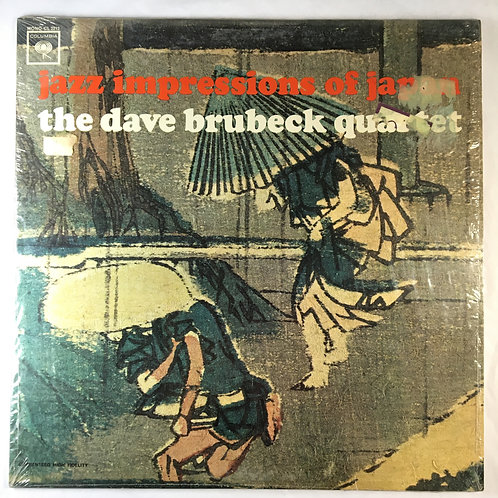 Dave Brubeck Quartet - Jazz Impressions of Japan