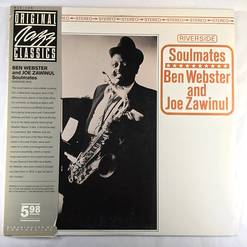 Ben Webster and Joe Zawinul - Soulmates