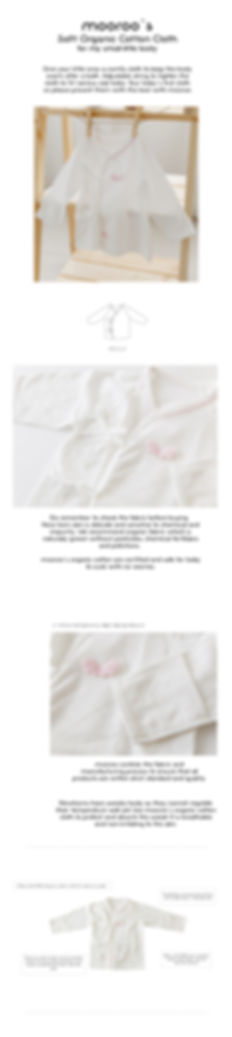 Organic Cloth(Pink).jpg