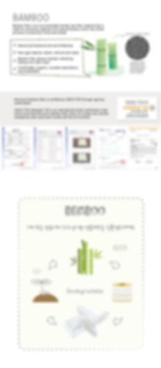 Hankie Bamboo 1.jpg