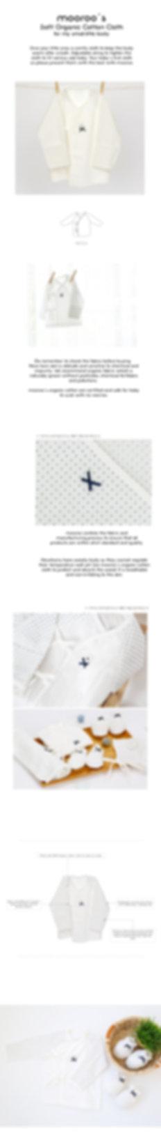 Organic Cloth.jpg
