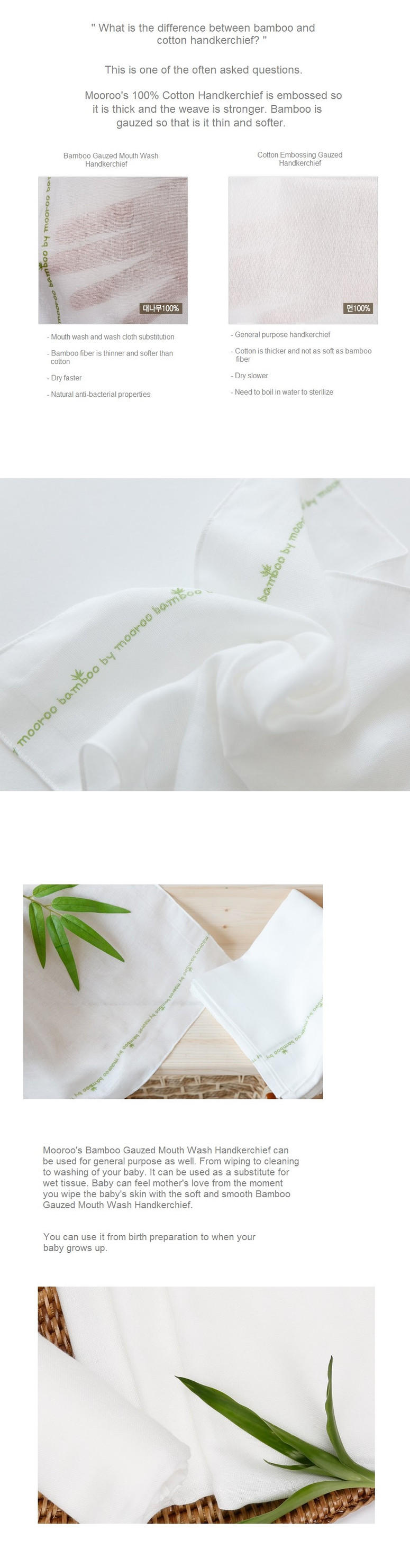 Bamboo Mouth Handkerchief 1-2.jpg