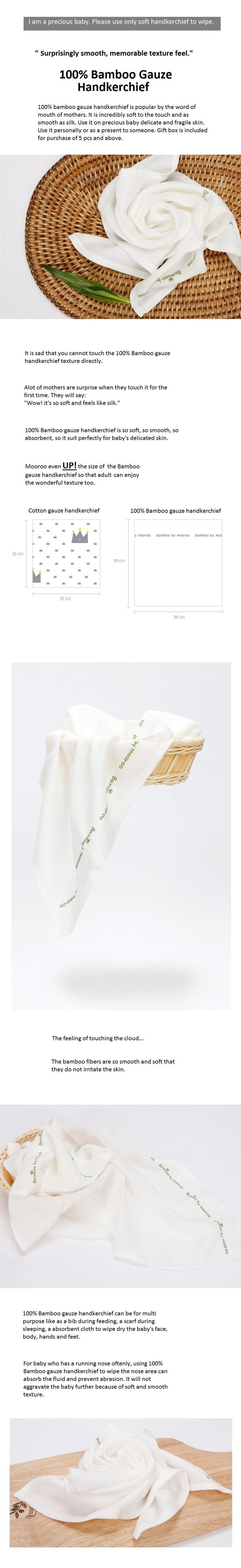Bamboo Premium Handkerchief 1-1.jpg