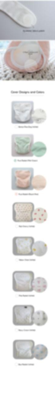 Diaper Cover Intro 6.jpg