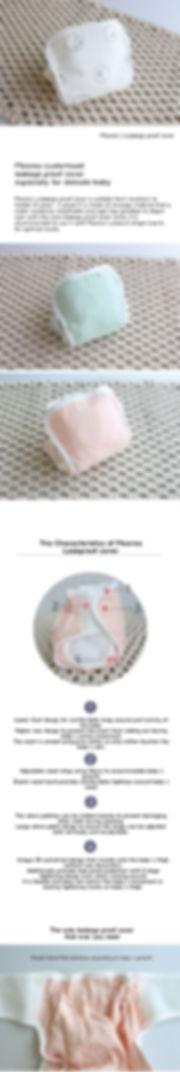 Diaper Cover Intro 2.jpg