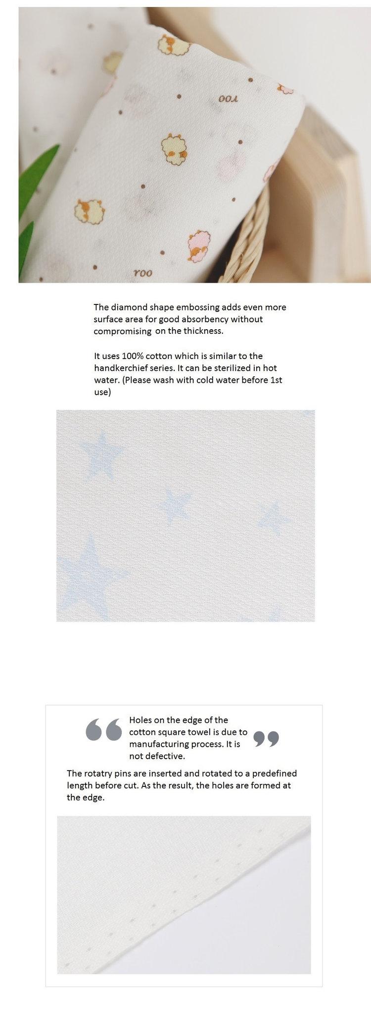 Embossing gauze cotton Intro 1-3.jpg