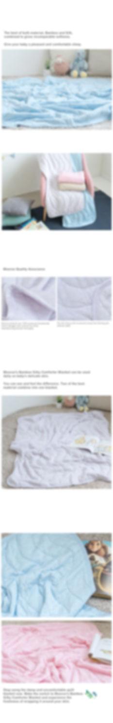 Blanket Silky 3.jpg