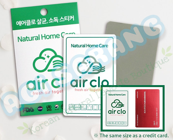 Air Clo Sterilization Patch (Buy 1 Pc Get 1 Pc Free)*