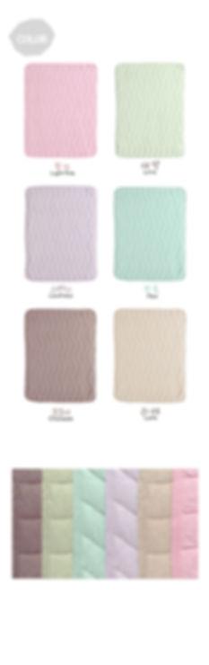 Silk Blanket - Colors.jpg