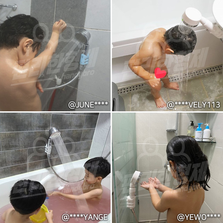 ShowerFree In Use