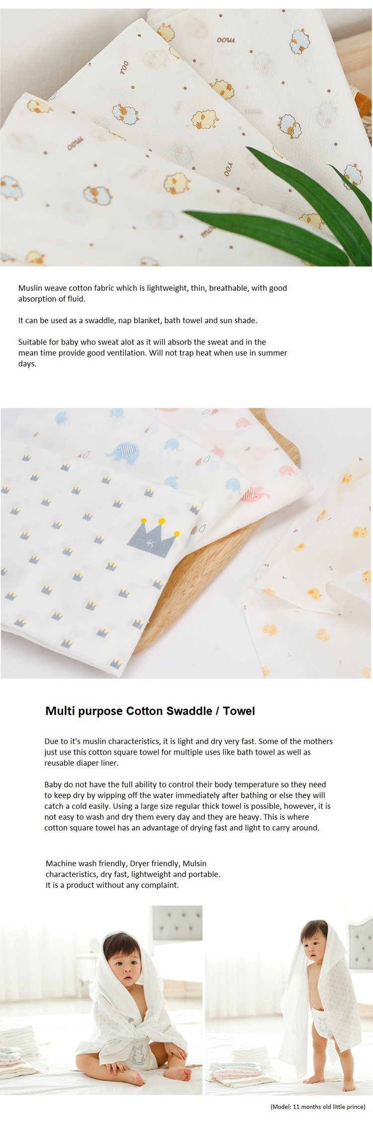 Embossing gauze cotton Intro 1-2.jpg