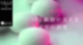 スクリーンショット 2019-03-03 14.32.19.png