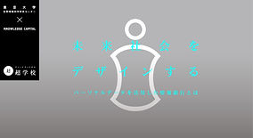 東大空間情報data-01.jpg