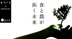18龍谷data.jpg