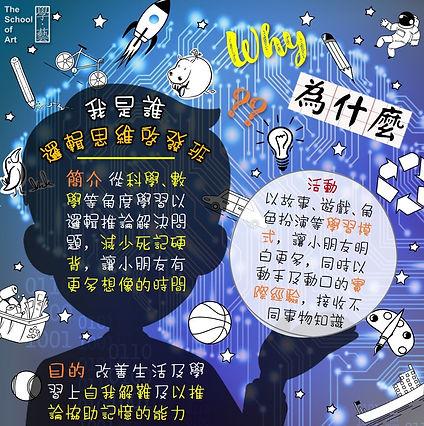 03 - Logic BIG FINAL 01 v2.jpg