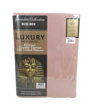 BED SHEET SET | LUXURY EGYPTIAN COTTON | PUCE