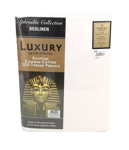 BED SHEET SET | LUXURY EGYPTIAN COTTON | WHITE
