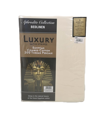 BED SHEET SET | LUXURY EGYPTIAN COTTON | BEIGE