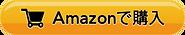 JP Amazon Buy