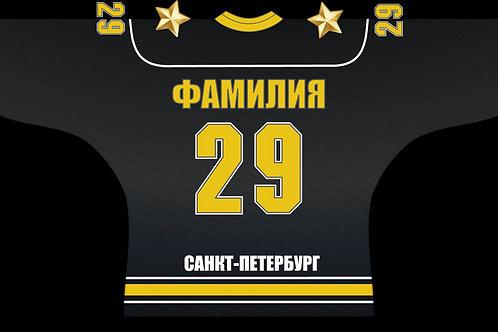 Хоккейный свитер чёрный