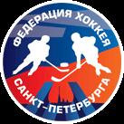Регламент ФХСПб на сезон 2017-2018