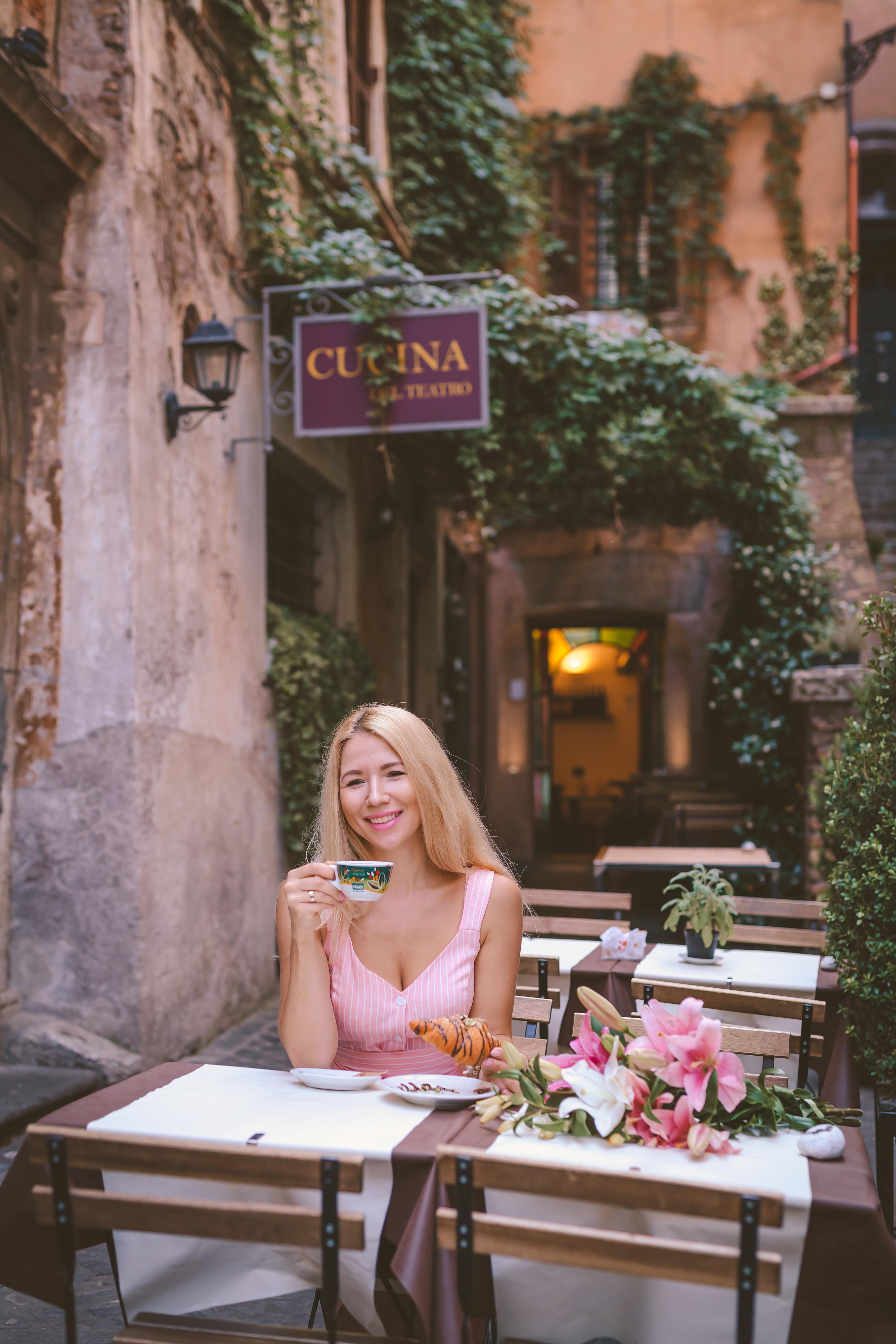 Кофе для Карины