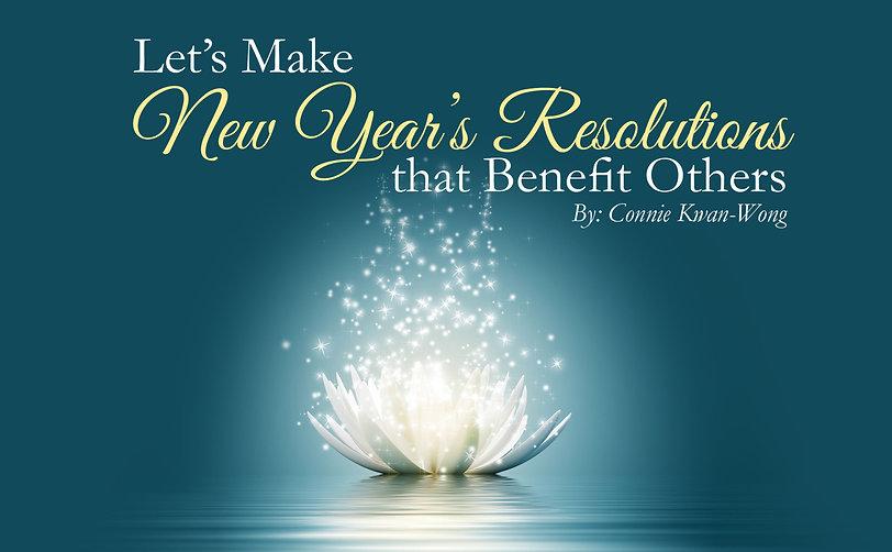 New Years Resolution 2018-1.jpg