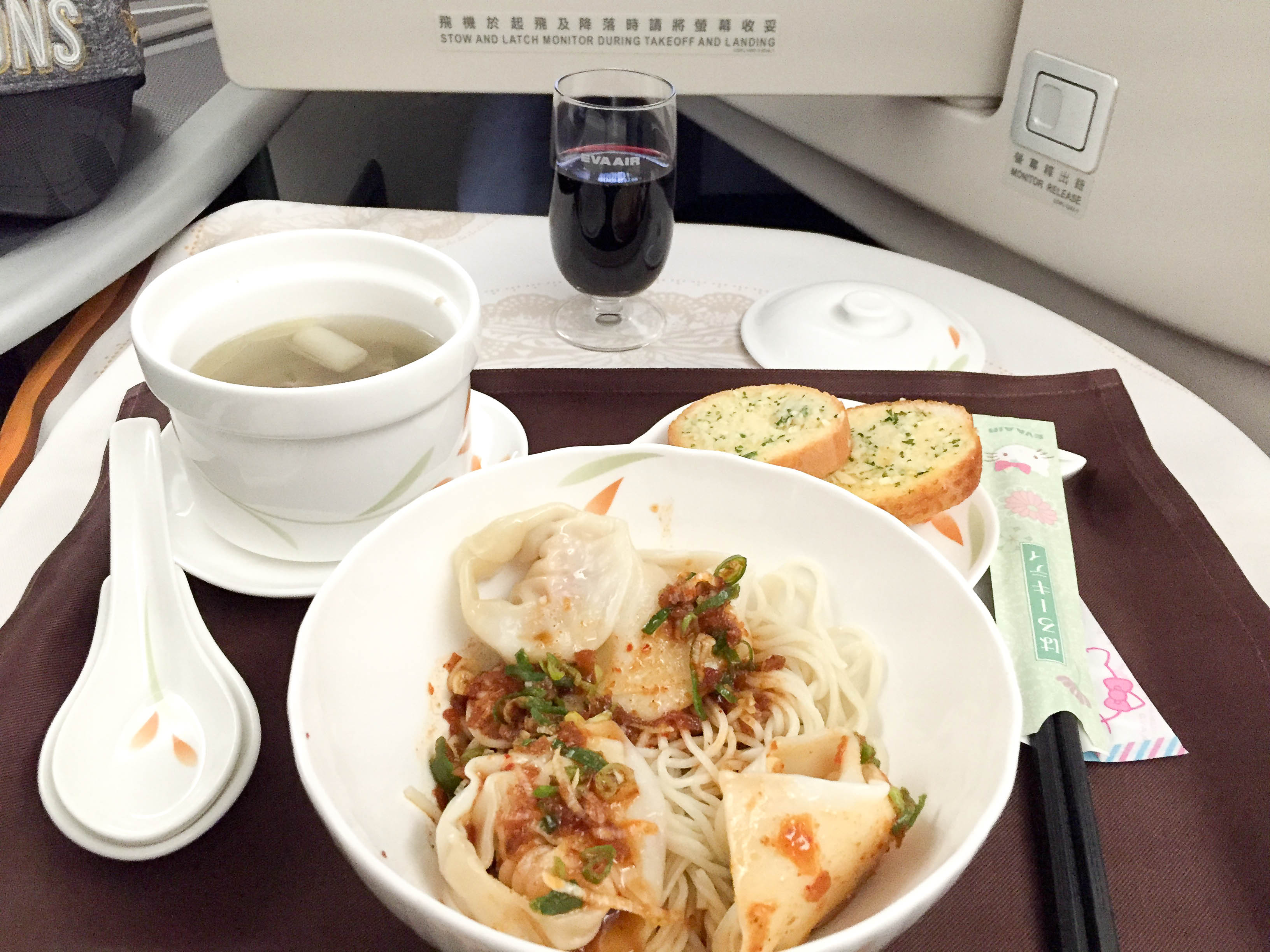 EVA Air in-flight dining