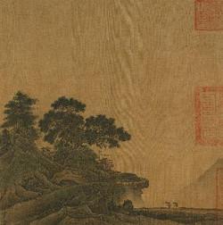 Jia Shigu