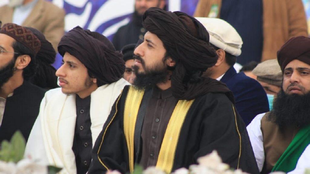 islamixo