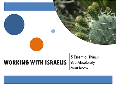 Israel_guide_cover.png