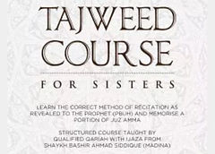 Tajweed Course.JPG