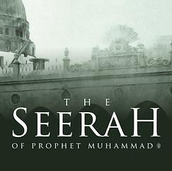 seerah-online-thumb.png