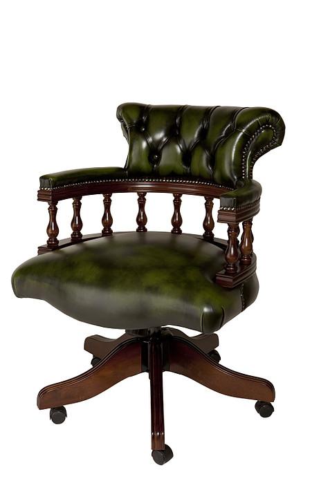 Mahogany Captains Chairs