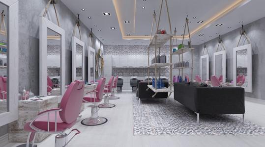 Al Sagheer Saloon