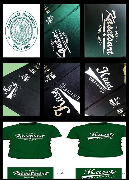 leggings2, custom wholesale thailand, si