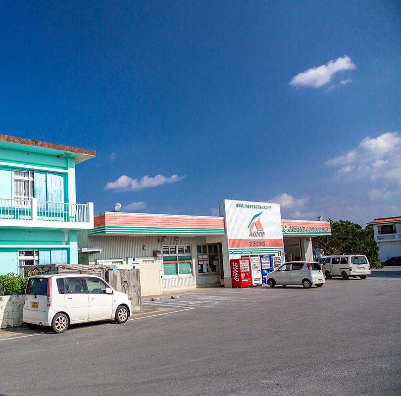 JA佐良浜店