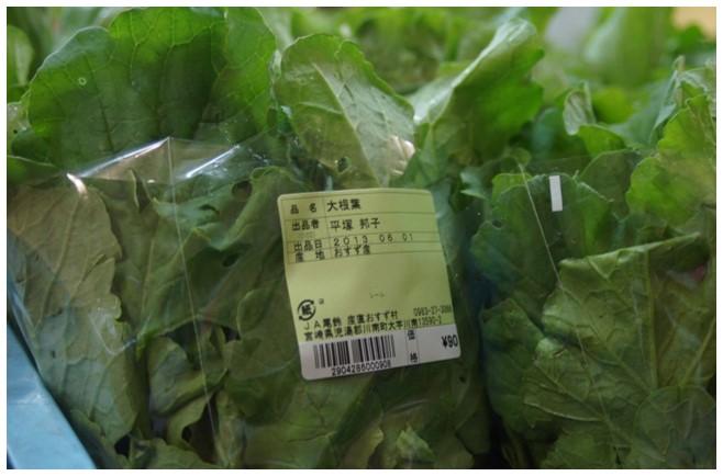野菜・加工食品・米などのラベル印刷