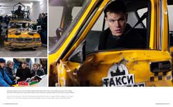 The Bourne Supremacy with Matt Damon