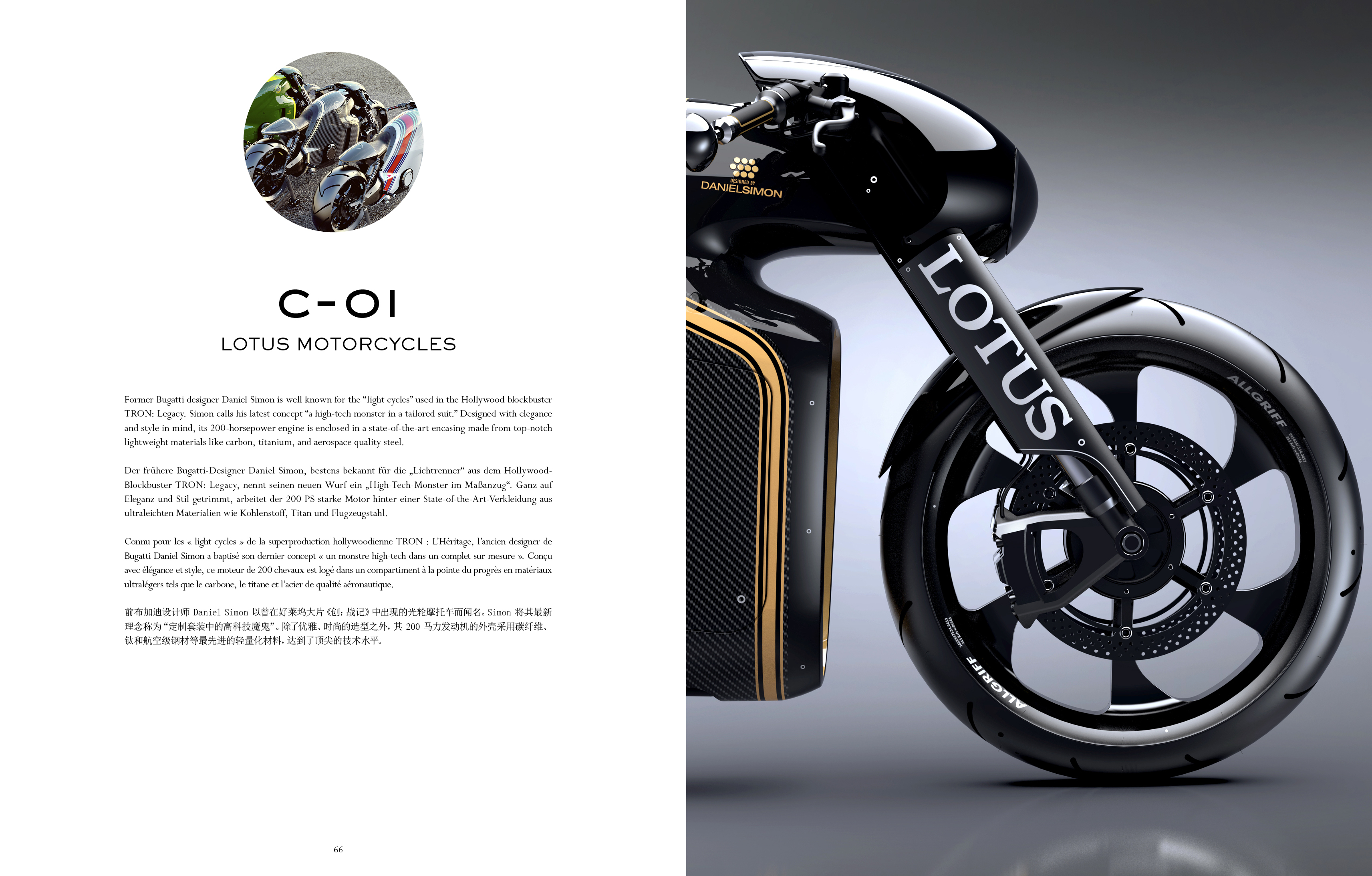 c-oi LOTUS MOTORCYCLES