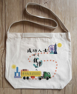 臺灣志氣公司