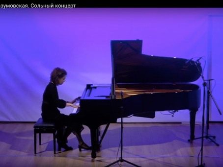 A Russian debut, Chez Scriabin!